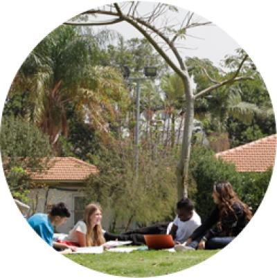Nachalat Yehuda Youth Village
